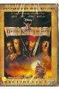 Обложка Пираты Карибского моря 1 (DVD)