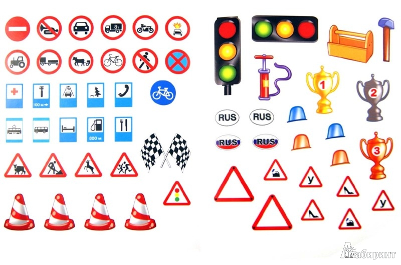 Иллюстрация 1 из 2 для Раскраски с наклейками. Гоночные машинки | Лабиринт - книги. Источник: Лабиринт