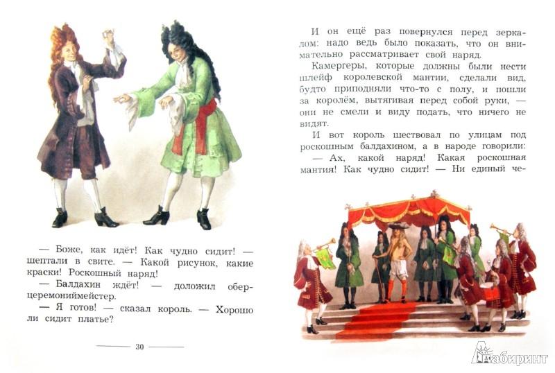 Иллюстрация 1 из 5 для Сказки со всего света | Лабиринт - книги. Источник: Лабиринт