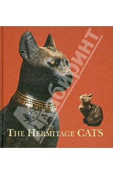 The Hermitage Cats duncan bruce the dream cafe lessons in the art of radical innovation