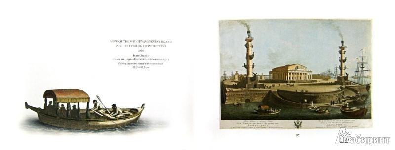 Иллюстрация 1 из 8 для Saint Petersburg in watercolours and prints of the 18th and 19th centuries - Mirolyubova, Printseva, Looga | Лабиринт - книги. Источник: Лабиринт