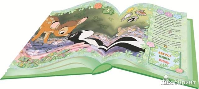 Иллюстрация 1 из 10 для Бемби. Дополнительная книга к волшебной ручке | Лабиринт - книги. Источник: Лабиринт