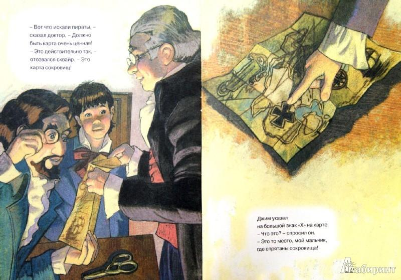 Иллюстрация 1 из 16 для Карта сокровищ - Роберт Стивенсон | Лабиринт - книги. Источник: Лабиринт