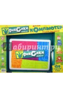 Компьютер детский с экраном, русский/английский, 60 функций (GT5732) от Лабиринт