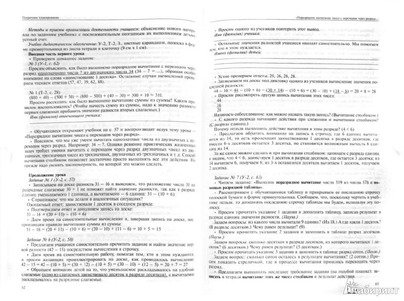 5-6 французскому по гдз работе классы настенкова контрольной по