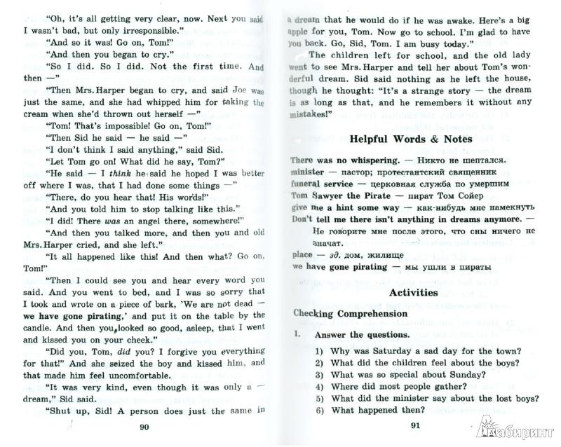 Иллюстрация 1 из 31 для Приключения Тома Сойера (+CDmp3) - Марк Твен | Лабиринт - книги. Источник: Лабиринт