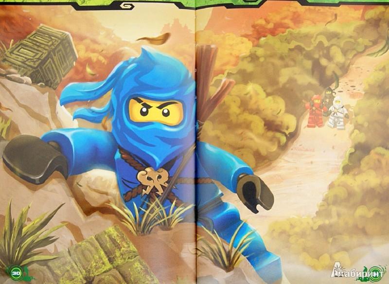 Иллюстрация 1 из 9 для Ninjago. Самый храбрый ниндзя - Грег Фершти | Лабиринт - книги. Источник: Лабиринт