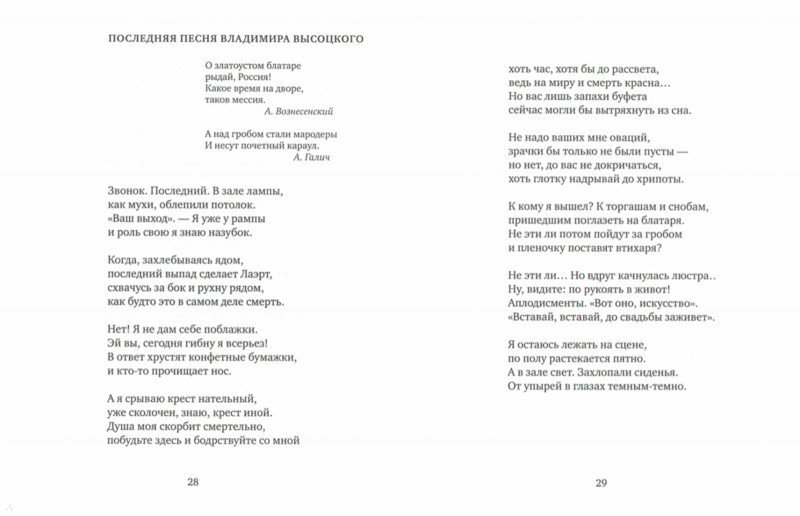 Иллюстрация 1 из 15 для Осенний разговор - Сергей Таск   Лабиринт - книги. Источник: Лабиринт