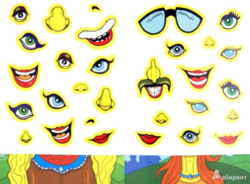 Иллюстрация 1 из 22 для Фантазеры. Веселые рожицы с наклейками | Лабиринт - книги. Источник: Лабиринт