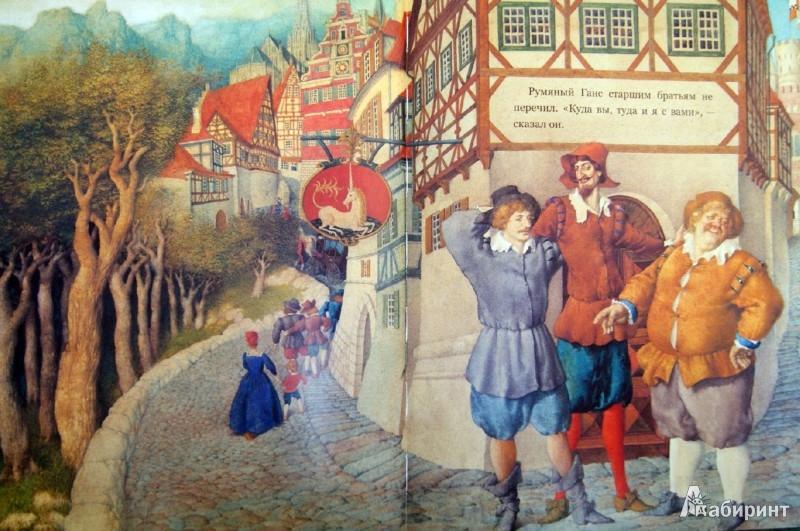 Иллюстрация 1 из 29 для Сказка о Единороге - Отфрид Пройслер | Лабиринт - книги. Источник: Лабиринт