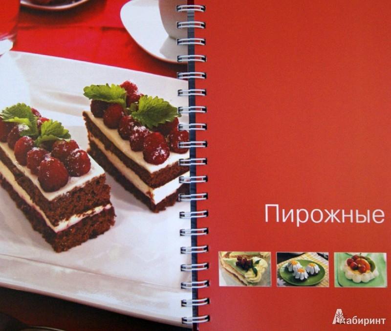 Иллюстрация 1 из 2 для Праздничные торты и пирожные - Елена Сучкова | Лабиринт - книги. Источник: Лабиринт