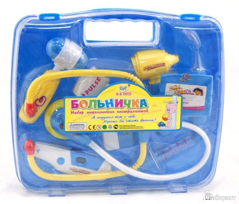 Иллюстрация 1 из 3 для Набор доктора, в чемоданчике (EJ14661)   Лабиринт - игрушки. Источник: Лабиринт