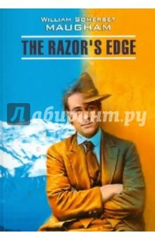The Razor's edge г е романов современные бюджетные и элитные телевизоры