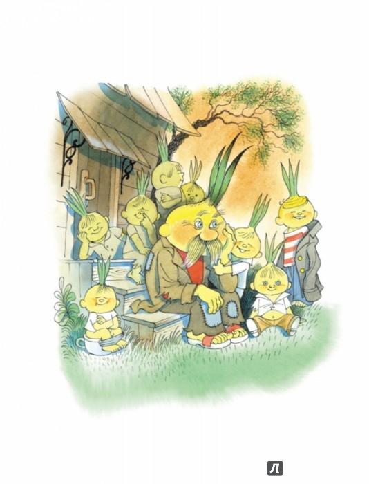 Иллюстрация 1 из 55 для Приключения Чиполлино - Джанни Родари | Лабиринт - книги. Источник: Лабиринт