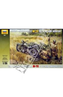 Советский мотоцикл М-72 с 82-мм минометом (3651)