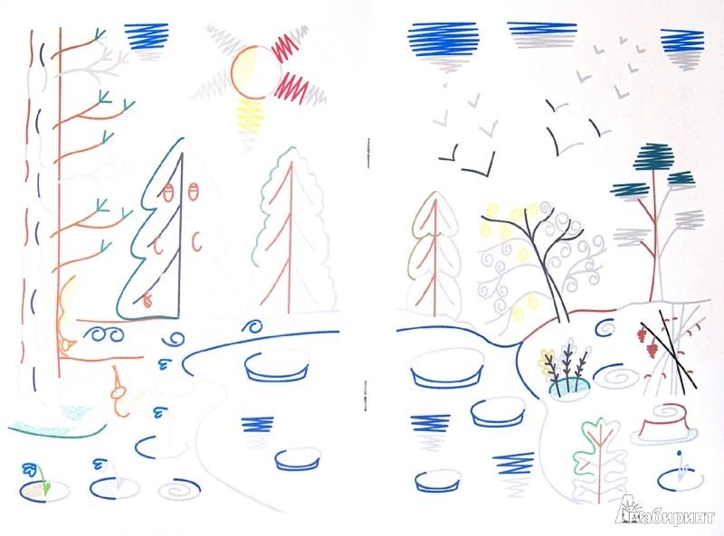 Иллюстрация 1 из 9 для Божья коровка. Прописи-штриховки - Ирина Мальцева | Лабиринт - книги. Источник: Лабиринт