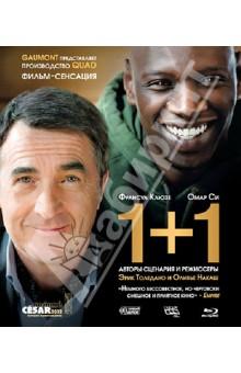 1+1 (Blu-Ray)