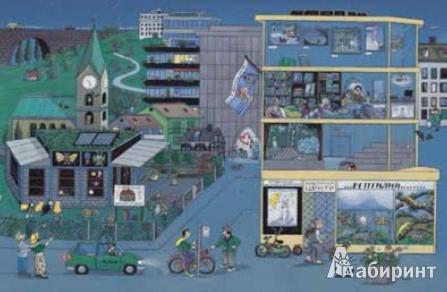 Иллюстрация 1 из 53 для Ночная книга - Ротраут Бернер   Лабиринт - книги. Источник: Лабиринт