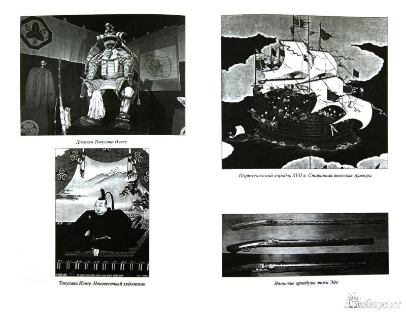Иллюстрация 1 из 16 для Жил-был человек - Даниил Хармс   Лабиринт - книги. Источник: Лабиринт