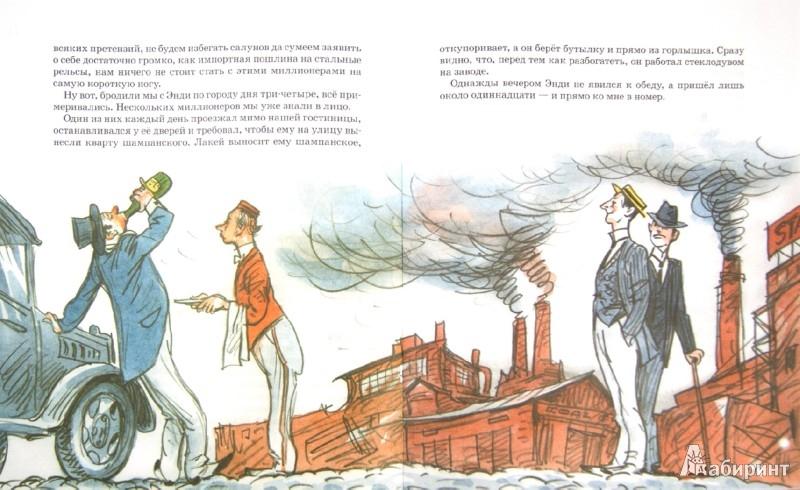 Иллюстрация 1 из 27 для Вождь краснокожих - Генри О. | Лабиринт - книги. Источник: Лабиринт