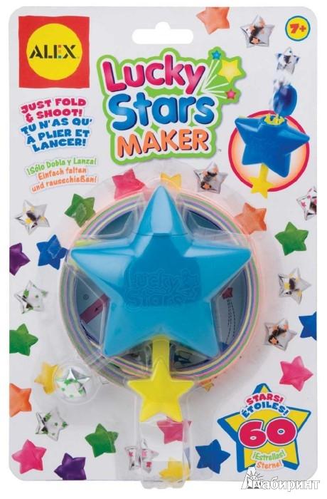 """Иллюстрация 1 из 3 для Набор """"Создай волшебную звезду"""" (752W)   Лабиринт - игрушки. Источник: Лабиринт"""