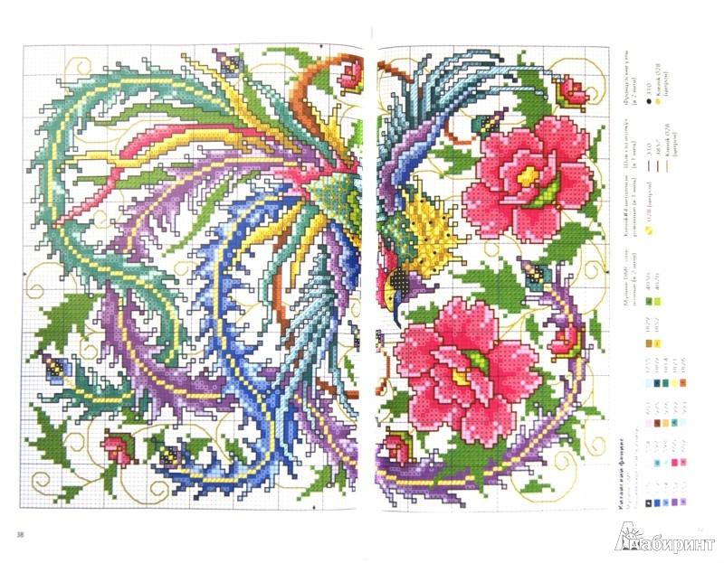Иллюстрация 1 из 19 для Колдовство - Джоан Эллиот | Лабиринт - книги. Источник: Лабиринт