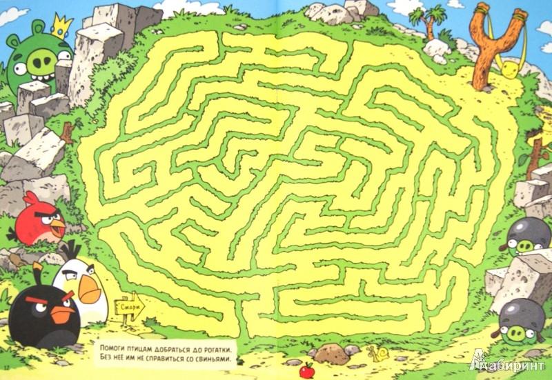 Иллюстрация 1 из 11 для Angry Birds. Улётные задания | Лабиринт - книги. Источник: Лабиринт