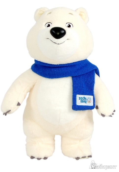 Иллюстрация 1 из 6 для Белый мишка с шарфом, 50 см., ТМ Sochi 2014.ru (GT5885) | Лабиринт - игрушки. Источник: Лабиринт