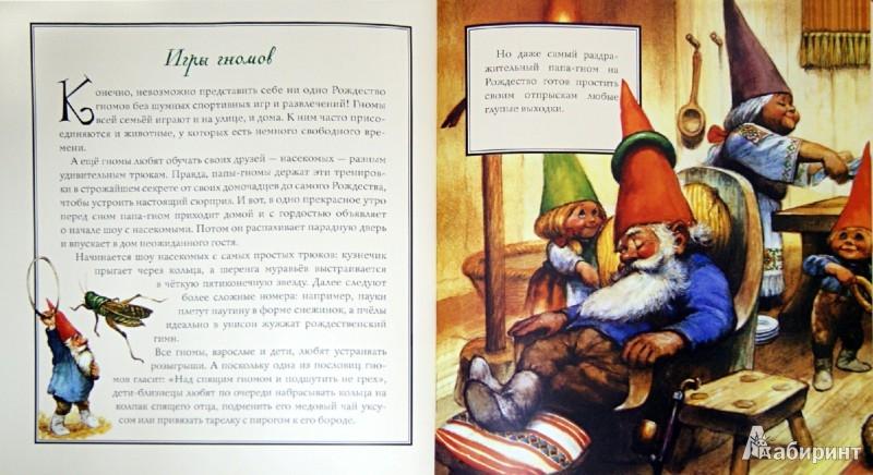 Иллюстрация 1 из 64 для Рождество гномов | Лабиринт - книги. Источник: Лабиринт