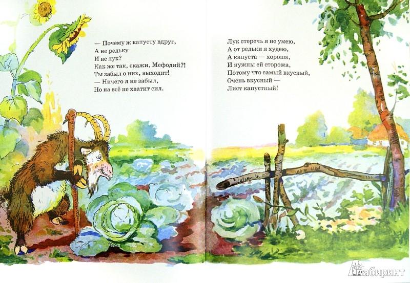 Иллюстрация 1 из 62 для Кот Василий - Алексей Крылов | Лабиринт - книги. Источник: Лабиринт