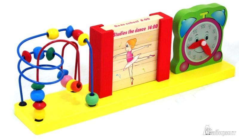 """Иллюстрация 1 из 5 для Развивающая игрушка """"Веселый распорядок дня"""" (TZ 10398)   Лабиринт - игрушки. Источник: Лабиринт"""