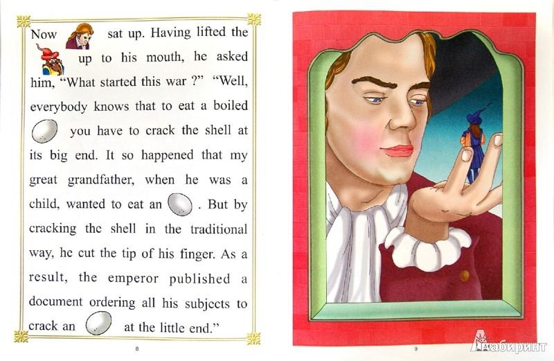 Иллюстрация 1 из 13 для Gulliver in Lilliput (Гулливер в Лилипутии) | Лабиринт - книги. Источник: Лабиринт