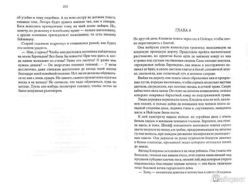 Иллюстрация 1 из 6 для Дама с рубинами. Совиный дом - Евгения Марлитт | Лабиринт - книги. Источник: Лабиринт
