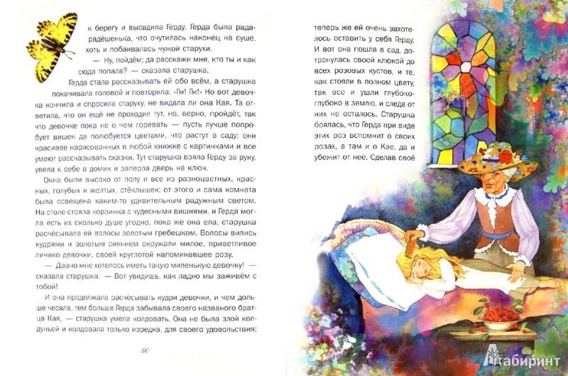 Иллюстрация 1 из 13 для Снежная королева - Ганс Андерсен | Лабиринт - книги. Источник: Лабиринт