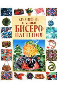 Креативные техники бисероплетения станок для бисероплетения купить украина