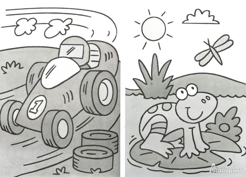 Иллюстрация 1 из 25 для Веселый художник. Зеленая   Лабиринт - книги. Источник: Лабиринт