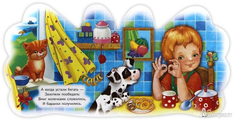 Иллюстрация 1 из 55 для Ладошки. Волшебные пальчики - Елена Кмит   Лабиринт - книги. Источник: Лабиринт