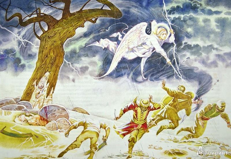 Иллюстрация 1 из 10 для Неустрашимая душа. Рассказ о житии святой Ирины - Дмитрий Харченко   Лабиринт - книги. Источник: Лабиринт