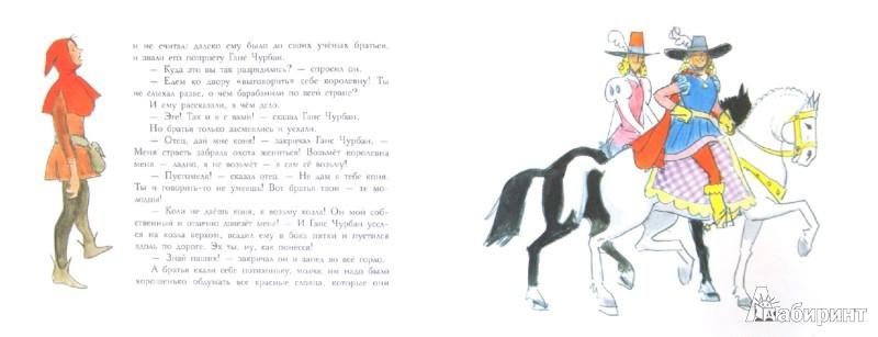 Иллюстрация 1 из 16 для Сказки - Ханс Андерсен | Лабиринт - книги. Источник: Лабиринт