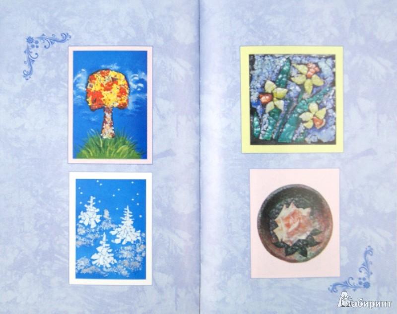 Иллюстрация 1 из 3 для Цветы и деревья из яичной скорлупы и бисера - Антонина Спицына | Лабиринт - книги. Источник: Лабиринт