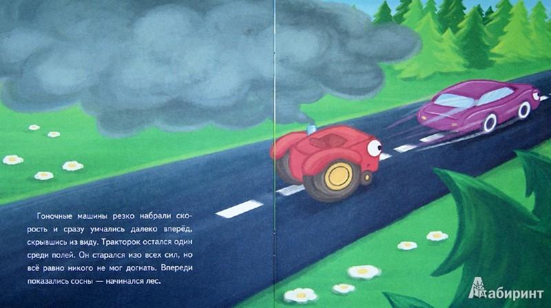Иллюстрация 1 из 7 для Тракторок участвует в гонках - Иордан Кефалиди | Лабиринт - книги. Источник: Лабиринт