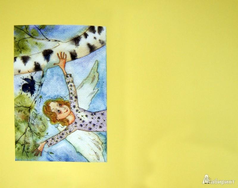 Иллюстрация 1 из 26 для 100 шагов к мечте. Блокнот от Эльфики, А5 - Ирина Семина | Лабиринт - канцтовы. Источник: Лабиринт