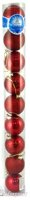 Иллюстрация 1 из 5 для Набор шаров из 9 штук (GT6119) | Лабиринт - сувениры. Источник: Лабиринт