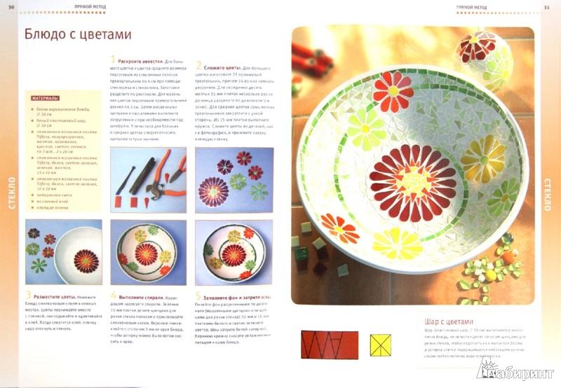 Иллюстрация 1 из 30 для Мозаика: Пошаговый базовый курс - Ингрид Морас | Лабиринт - книги. Источник: Лабиринт