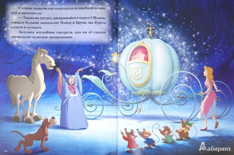 Иллюстрация 1 из 11 для Золушка. Платиновая коллекция | Лабиринт - книги. Источник: Лабиринт