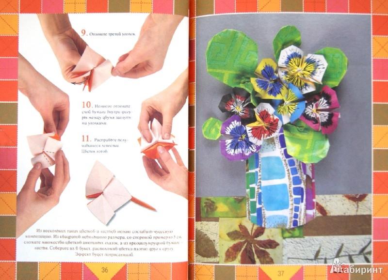 Иллюстрация 1 из 6 для Цветы из бумаги - Любовь Кулакова | Лабиринт - книги. Источник: Лабиринт