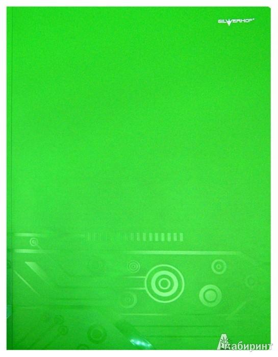 Иллюстрация 1 из 4 для Папка со скоросшивателем. DISCOVERY. Цвет: зеленый (255042-03)   Лабиринт - канцтовы. Источник: Лабиринт