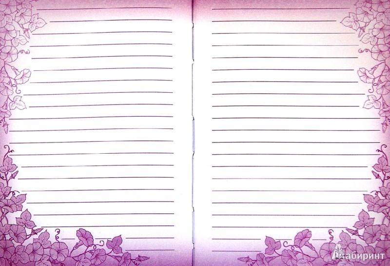 """Иллюстрация 1 из 13 для Ежедневник женщины """"Розовые цветы"""" 256 стр. (28572)   Лабиринт - канцтовы. Источник: Лабиринт"""
