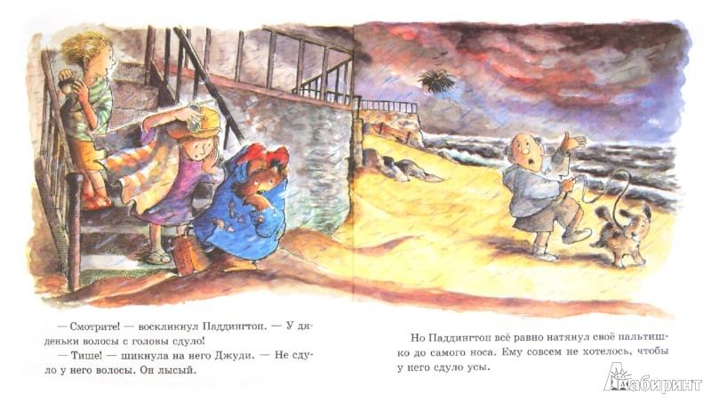 Иллюстрация 1 из 40 для Медвежонок Паддингтон и фруктовая радуга - Майкл Бонд | Лабиринт - книги. Источник: Лабиринт