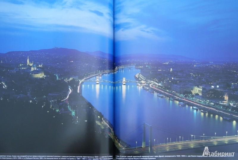 Иллюстрация 1 из 25 для Лучшие маршруты Европы | Лабиринт - книги. Источник: Лабиринт